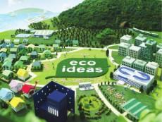panasonic-eco-ideas-198655_1b
