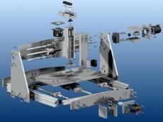 Soluções para maquinas MESAS XYZ