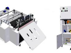 Soluções para maquinas SACOLEIRA PLASTICO
